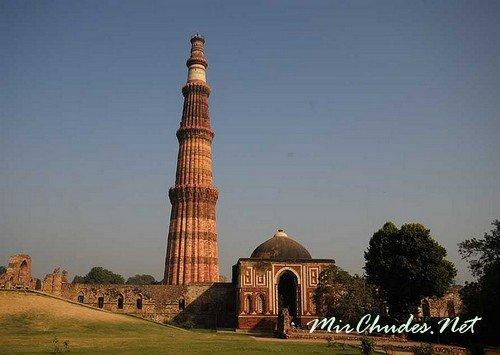 Кутб-Минар (Башня Победы) — относится к самым замечательным сооружениям древней Индии.