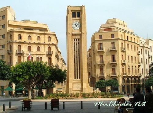 За неповторимый шарм Бейрут получил гордое звание «Парижа Ближнего Востока».