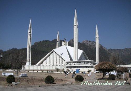 Мечеть Фейсал в Исламабаде — самая большая мечеть Пакистана.