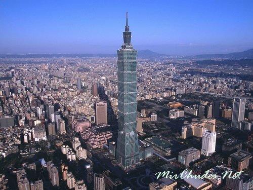 Тайбэй 101 — небоскрёб высотой 509,2 метра, расположенный в Тайбэе (Тайвань).