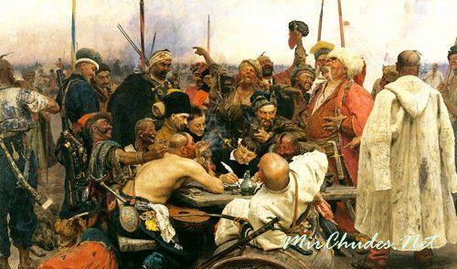 Картина «Запорожцы» (1880—1891), над которой Илья Ефимович Репин работал больше десяти лет.
