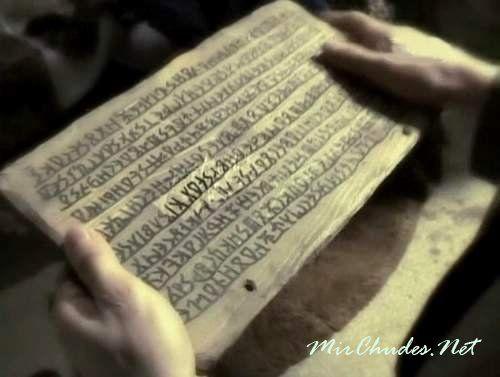 Книга Велеса — священная книга древних славян.