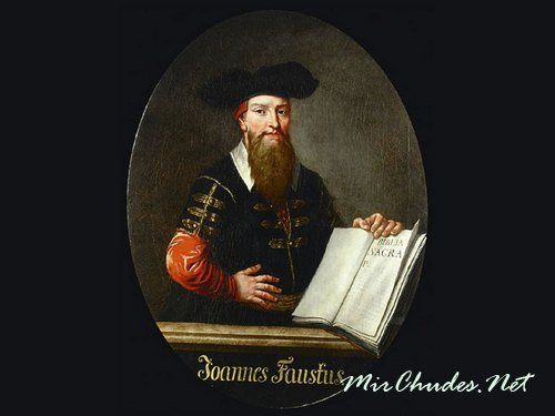 Иоганн Георг Фауст (Johann Georg Faust)