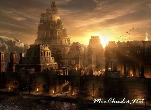 Вавилон. Само название города — Баб-Илу (Ворота Бога) говорит о его величии.