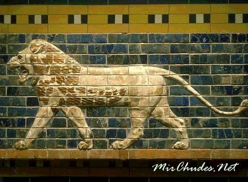 Лев — орнамент стен Дороги Смерти, Вавилон, VI-VIIвв. до н.э.