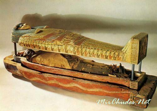 Саркофаг с Мумией