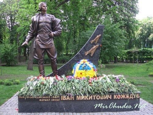 Памятник трижды Герою Советского Союза маршалу авиации Ивану Кожедубу (Киев, Украина).