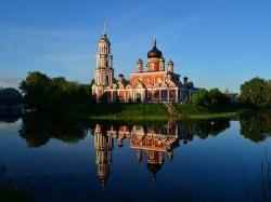 Старая Русса  — город из легенды