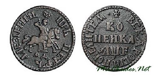 Первая копейка на руси план выпуска монет рф на 2016 год