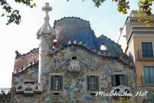 Дом Бальо (Испания, г. Барселона, 1904 — 1906 гг.).