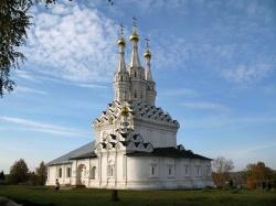 Вязьма в России