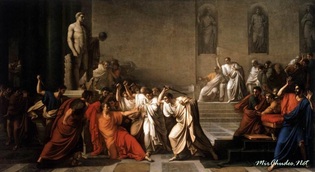Сексуальные странности цезаря