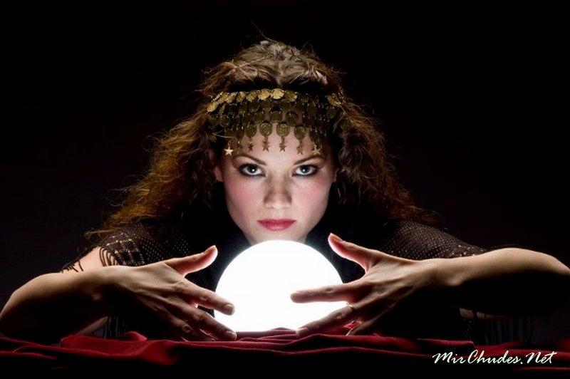 Сайт колдунов и ведьм регистрация однополый приворот на любовь