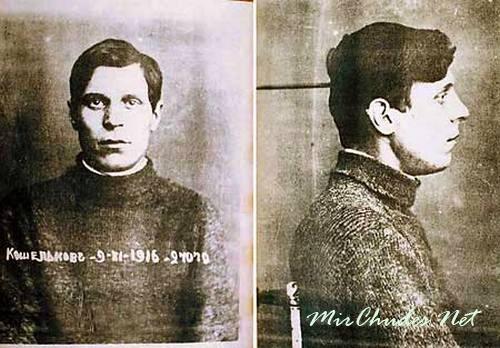 Яков Кошельков-преступник, который ограбил В.И. Ленина.