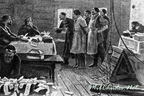 Целовальник - одна из самых загадочных древних профессий на Руси.