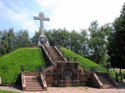 «Поле  Полтавской  битвы» - историко-культурный заповедник в Украине