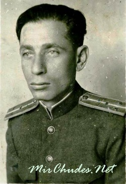 Курлянд Давид Михайлович