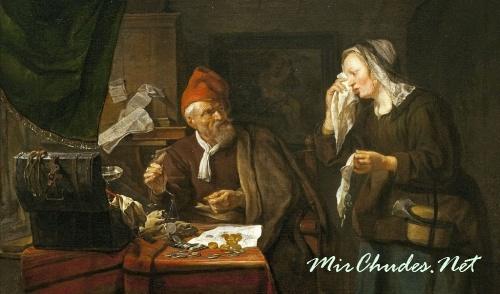 Ростовщик и плачущая женщина Габриэль Метсю 1654 год