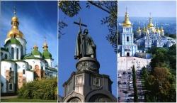 Киев. Верхний город