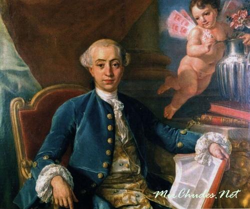 Предположительный портрет Джакомо Казановы, приписываемый кисти Франческо Наричи.